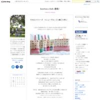 イベント出店日程♪ - korisu.club 通信♪
