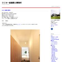 「日刊住まい」 - OCM一級建築士事務所