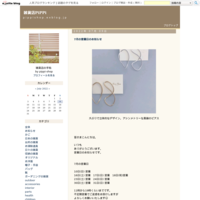 ベトナムの竹ざる (3種類) - 雑貨店PiPPi