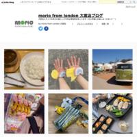 体にいいこと♩ - morio from london 大宮店ブログ