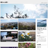 強い台風15号関東を暴風域に巻き込みながら北上…2019/9/9 - 徳ちゃん便り