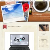 9月10日、札幌市内の現状:食料買うなら午前中!? - リスバカ日誌2