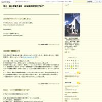 美と生きる - 芸大 美大受験予備校 成城美術研究所ブログ