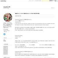 [動画もあり] コンゴのカビラ退陣を求めるカソリックの神父や信者に軍が発砲。 - Gemini000 ネタ帳