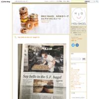 世田谷パン祭り販売商品! - HIGU BAGEL もちもちベーグルとアメリカンスィーツ