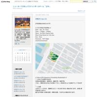 定例JFB (Aug. 19) - ニューヨーク日本人バスケットボールチーム 「JFB」