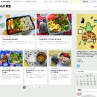 6/20(木)ローストポーク弁当 - ぬま食堂