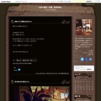 新規ブログ開設のお知らせ - Cafe 風花<木曽・奈良井宿>