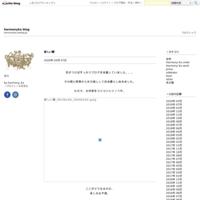 岐阜 ご飯 - harmonyka blog