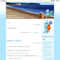 【告知】のだプチよ市&のだワイン会 - 野田村通信ブログ