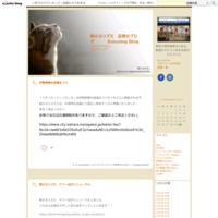 5月のお休み - 靴のヨリズミ 店長のブログ    Kutsulog Blog