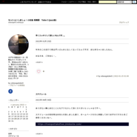 ==2017年05月 スケジュール == - セッションしましょ!小田急 相模原 Take5(Jazz版)