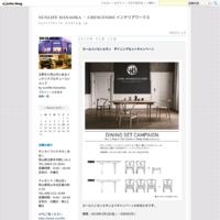 夏季休暇のお知らせ - SUNLIFE HANAOKA ・ CRESCENDO インテリアワークス
