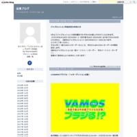 おすすめライブ・セッション情報! - 店長ブログ