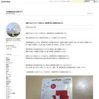 姫路で図書カードネクストを売るなら、買取専門店大吉姫路花田店です。 - 大吉姫路花田店-店長ブログ
