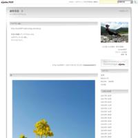 ブログ引っ越し - 遊牧写民 3