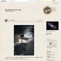 ルナリア - Wonderful starry sky