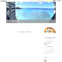 エアライン利用の旅費記録 - Mimpi Bunga の旅の思い出