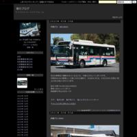 タイガートラベル 723 - 修行ブログ