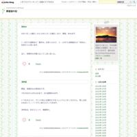 ブルー・スカイ - 夢屋道中記