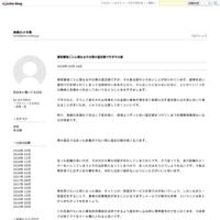ジョン・レノン - 麻美のメモ帳