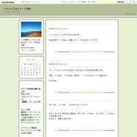 ポンド円  FXカウンタートレンド - FXシンプルトレード日誌