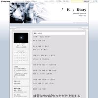 名刺 #277 - 「 K 」 Diary