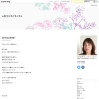 SR サイタマノラッパー~マイクの細道~ - soyo-life