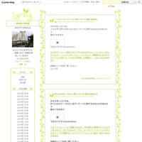 厚切りジェイソン登場! - daily blog