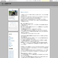 NINJA250SL ラムエアの設計方法 - ガレージ荻原荘の日記