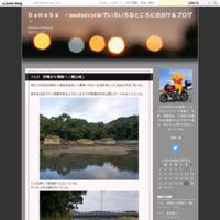 小野 茶畑 - Dameba ~motorcycleでいろいろなところに出かけるブログ~