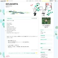 ~月日と年月 2~ - GO!JAKARTA