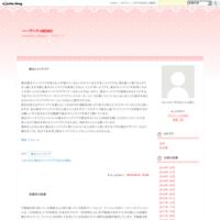住宅リフォーム ブログ - ハーゲンティMEMO