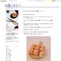 東京 葛飾区 初心者さん向けの洋裁教室gem sewing  カフェエプロン1dayレッスンのお知らせ - Backe 605*memberお教室ナビ