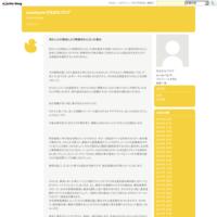 熊本地震 - masatyannきままなブログ