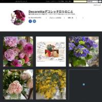 お盆のお花のご予約 - Decorettaデコレッタ日々のこと
