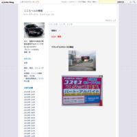 赤から 姫路市川橋店 - ここらへんの情報