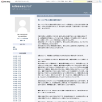 GReeeeN - わぱおきままなブログ