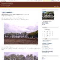 秋季リーグ戦開幕・・・ - 東奥学園高校硬式野球部