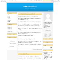 スマホアプリで手軽にマリカーが出来る時代 - 任天堂ばかりのブログ