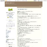 延長のお知らせ - 魔竜本部 製作ブログ