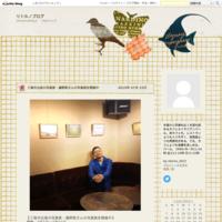 6/15からのgioielli【ジョイエッリ】 - リトルノブログ