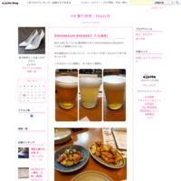 VIETROAR(川崎) - OL食べ歩き☆DiaryⅡ