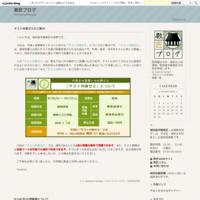 【兵庫県公立高校入試-定員発表】宝塚市内の高校は計120名減 - 教匠ブログ