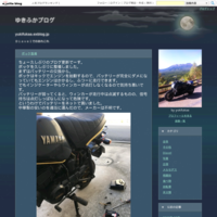 ドゥカティ東京ウエスト倒産後 - ゆきふかブログ