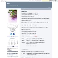 高知市お料理教室 5月6月日程 - 海空土