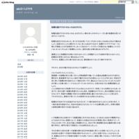 介護保険 住宅改修 エレベーター - akiのつぶやき