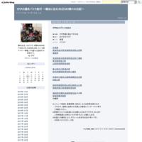 夏の終わりのピザパーリー2017(2日目) - びびの週末バイク紀行 ~横浜に住むSUZUKI乗りの日記~