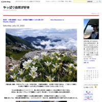大子町奥久慈男体山から入道岩・鷹取岩へMount Okukuji-Nantaisan in Daigo, Ibaraki - やっぱり自然が好き
