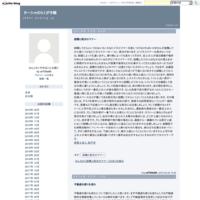 三浦大知 - ターシャのらくがき帳